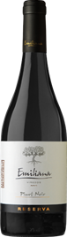 Sileni Estate Pinot Noir, Marlborough 75cl